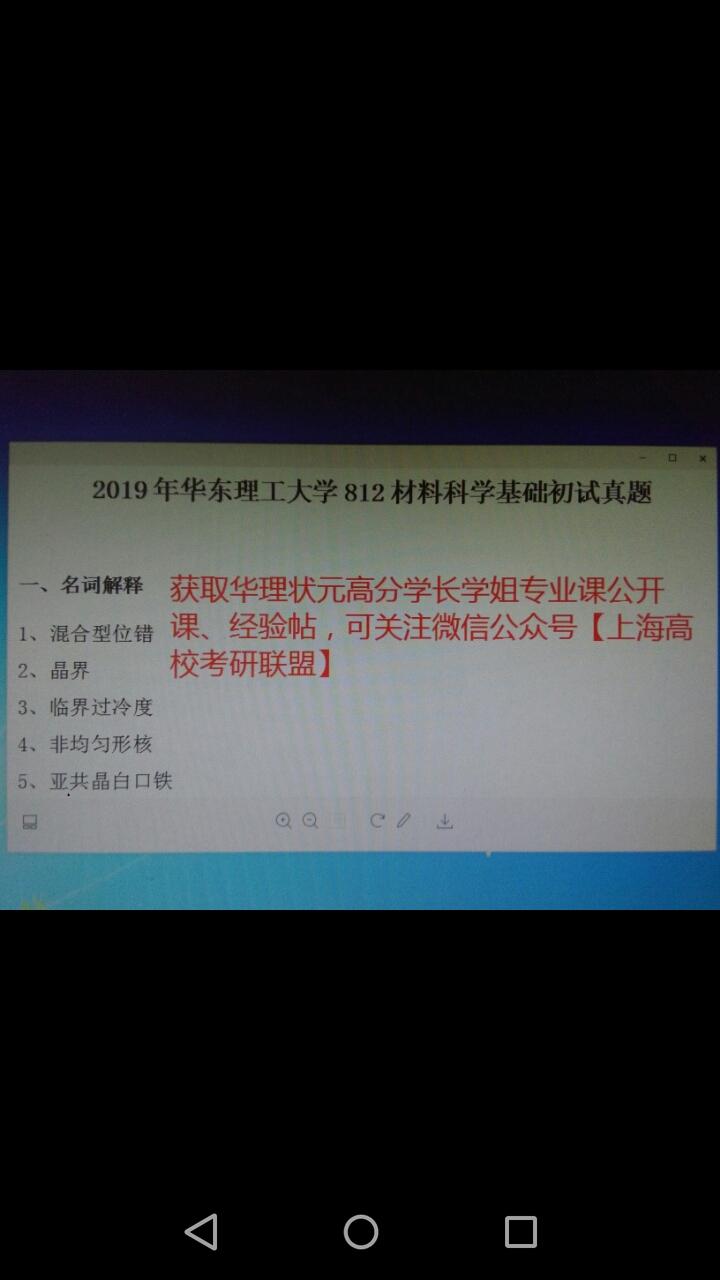 compress-Screenshot_2019-10-22-13-05-24.png