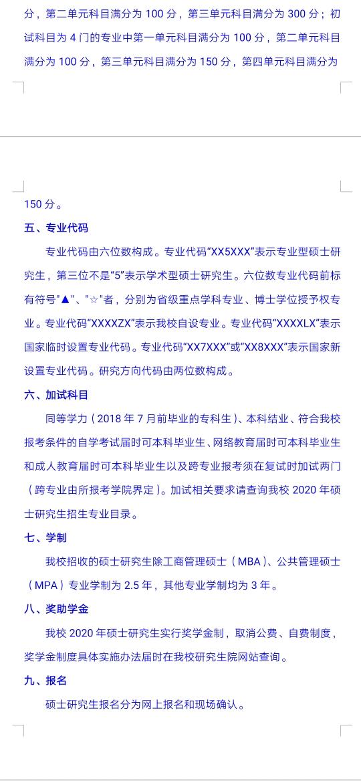 compress-Screenshot_20191118_210650_cn.wps.moffice_eng.jpg