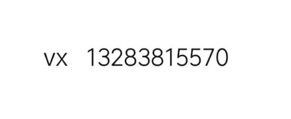 compress-Screenshot_2019-12-23-10-16-22-873_com.miui.notes.png