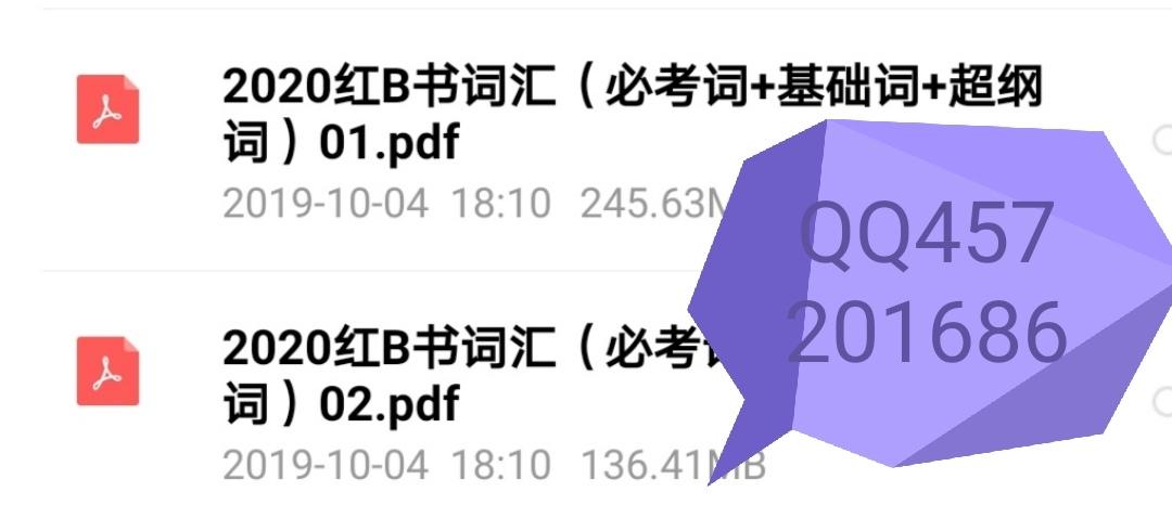 compress-Screenshot_20200112_133932.jpg