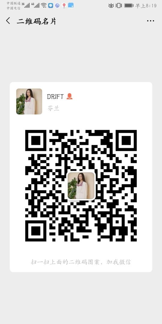 compress-Screenshot_20200305_081932_com.tencent.mm.jpg
