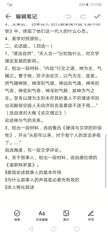 compress-Screenshot_20200407_170523_com.example.android.notepad.jpg