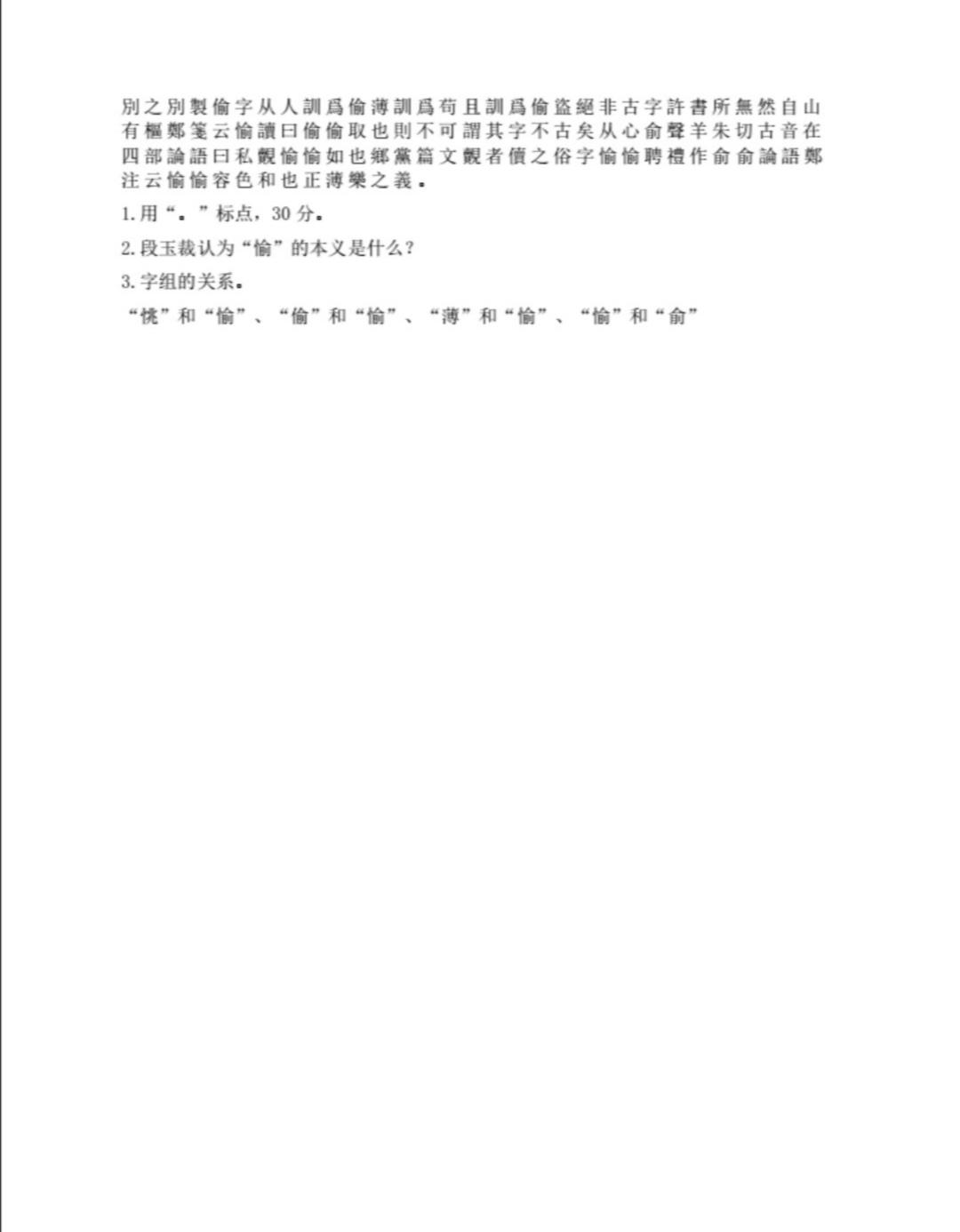 compress-1586766180788.png