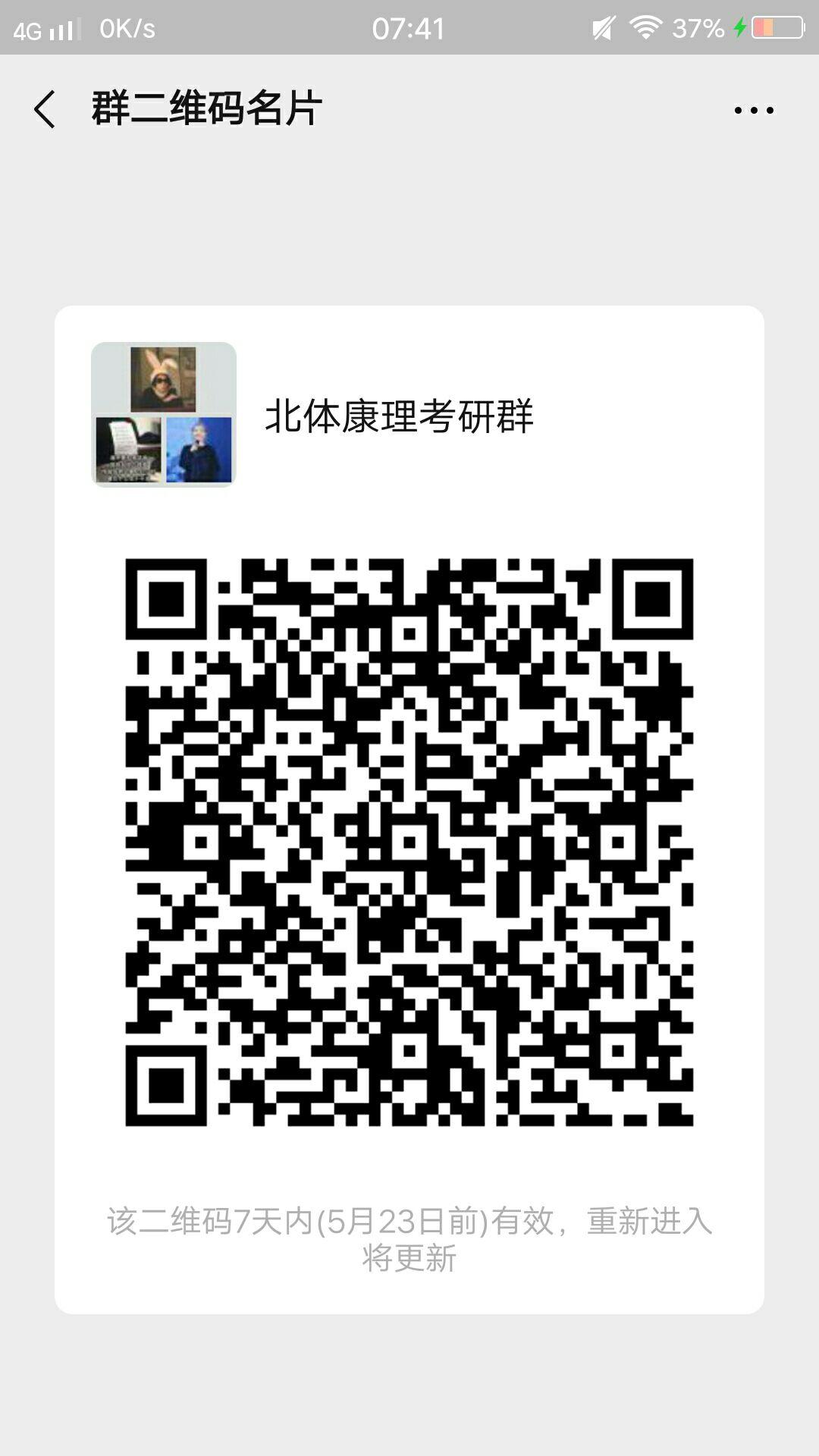 IMG_CA498CD1DEDBF61E80B9DCE3C71966.jpeg