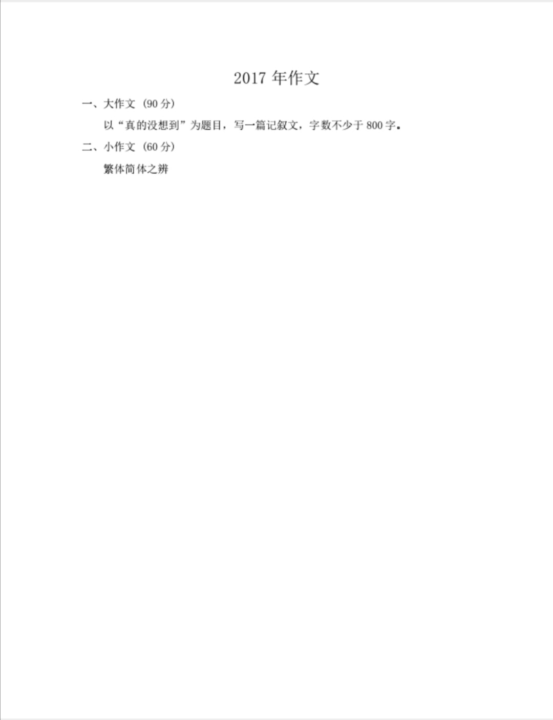 IMG_88A20B96D809B3DFEF1427C22F7D12.jpeg