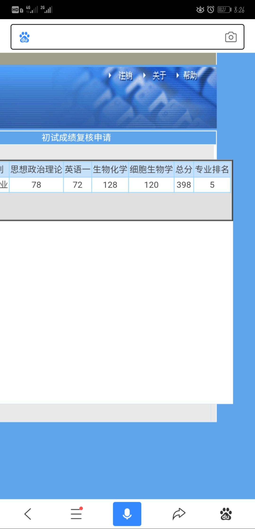 IMG_BEF8C5CCAA885A6E2AEDED2F32F41C.jpeg