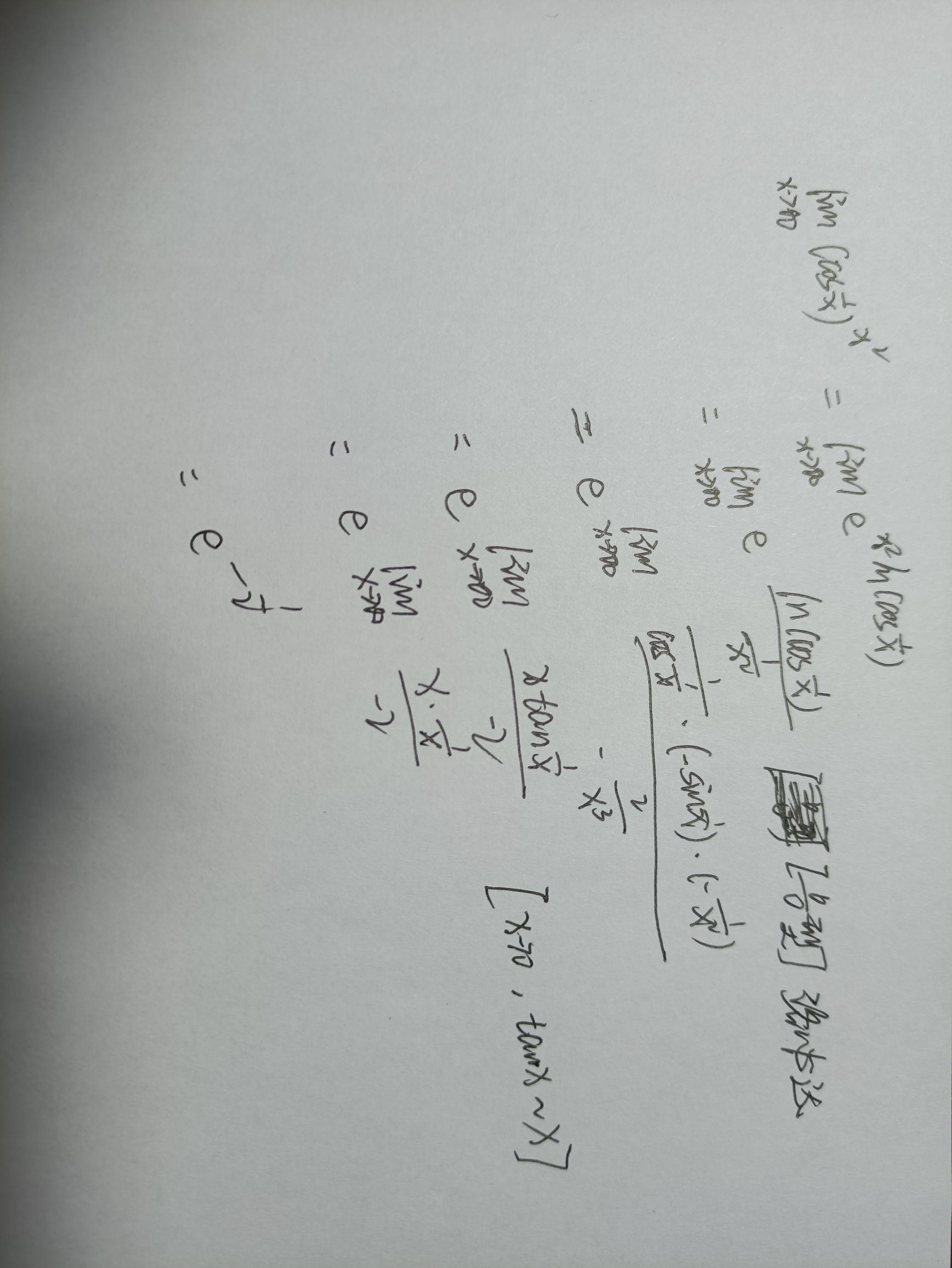 IMG_AA8C333C432FB69661D1DE9A05E217.jpeg