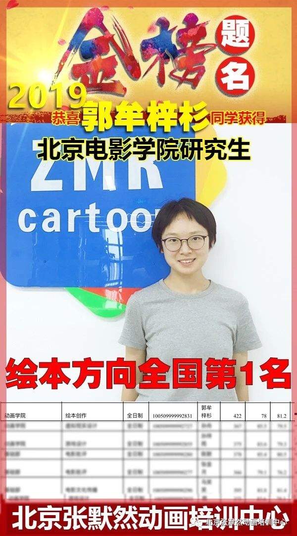 微信图片_20210308202041.jpg