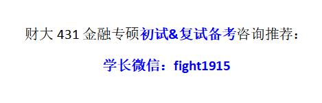 中南财431引流.png