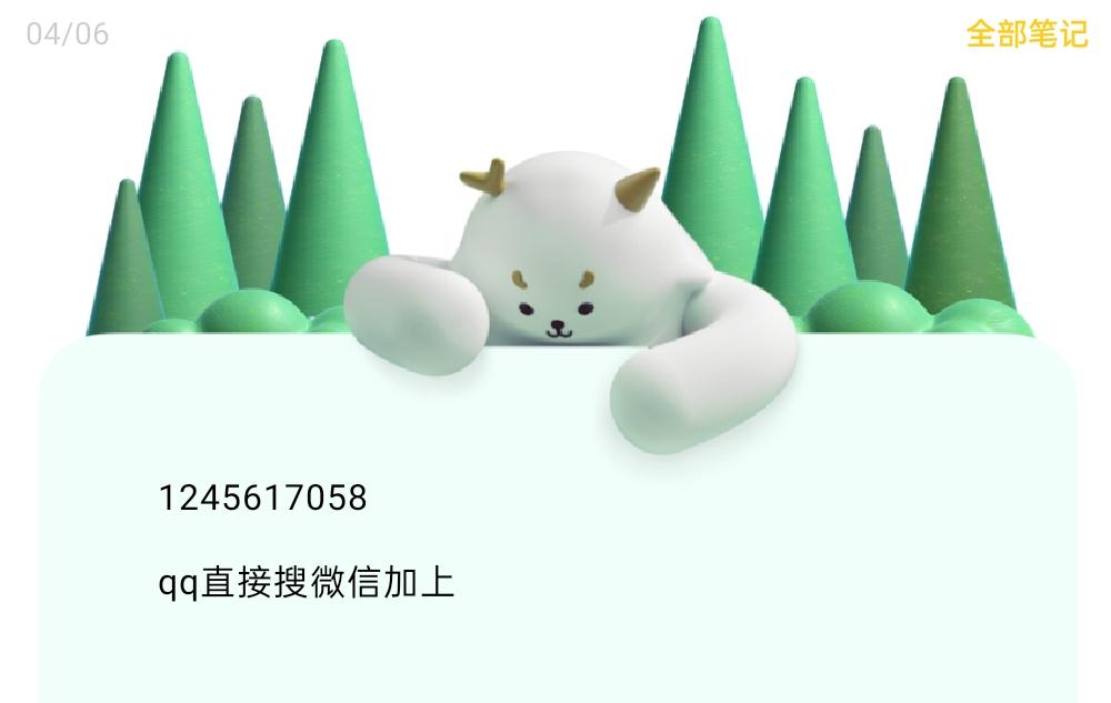 IMG_671C29D33A1BE1B52C460B3DE5AB50.jpeg