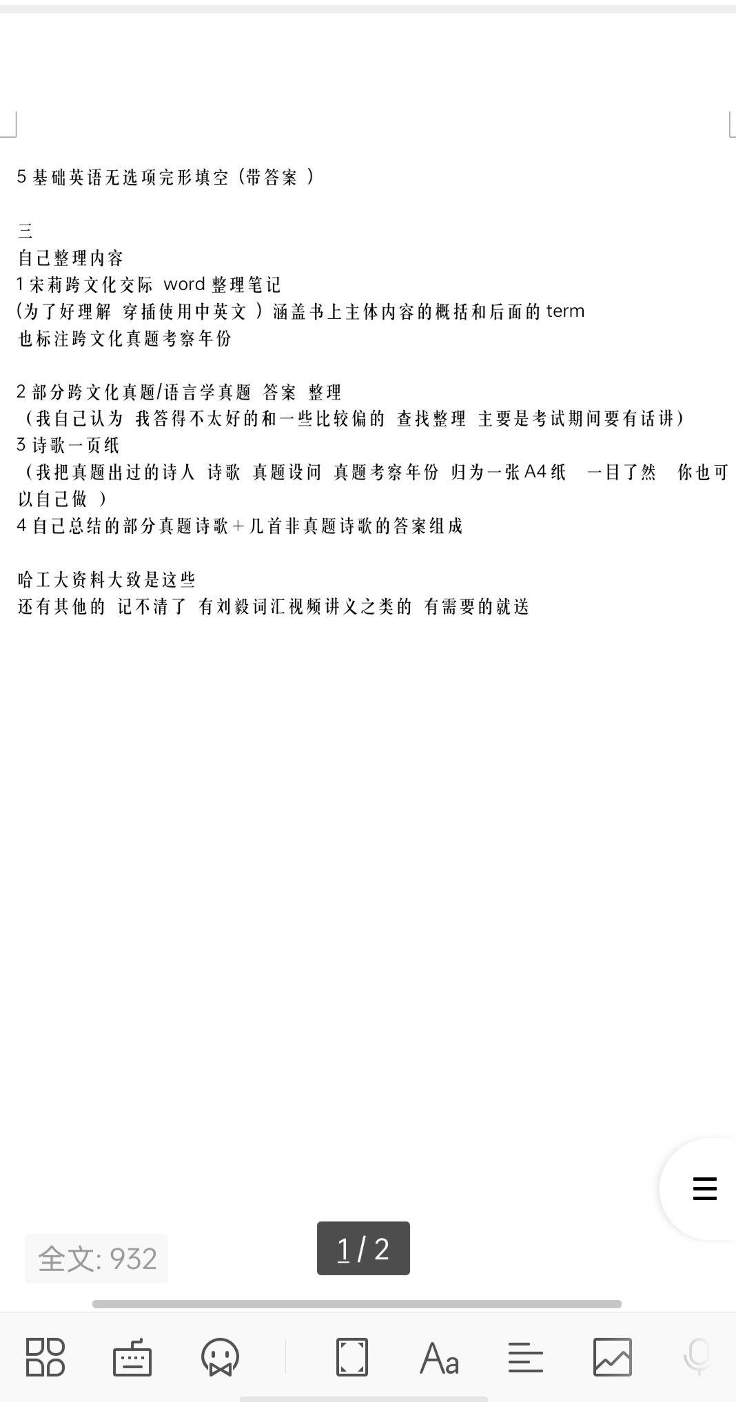 IMG_36CB51F8ED53738E6BF874062B73F7.jpeg