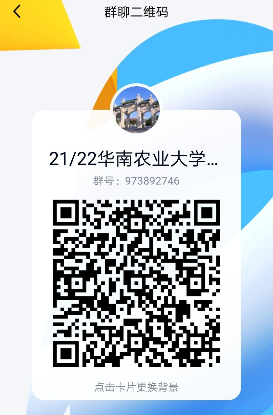 IMG_690C326DA63B66030B7DB388A2B963.jpeg