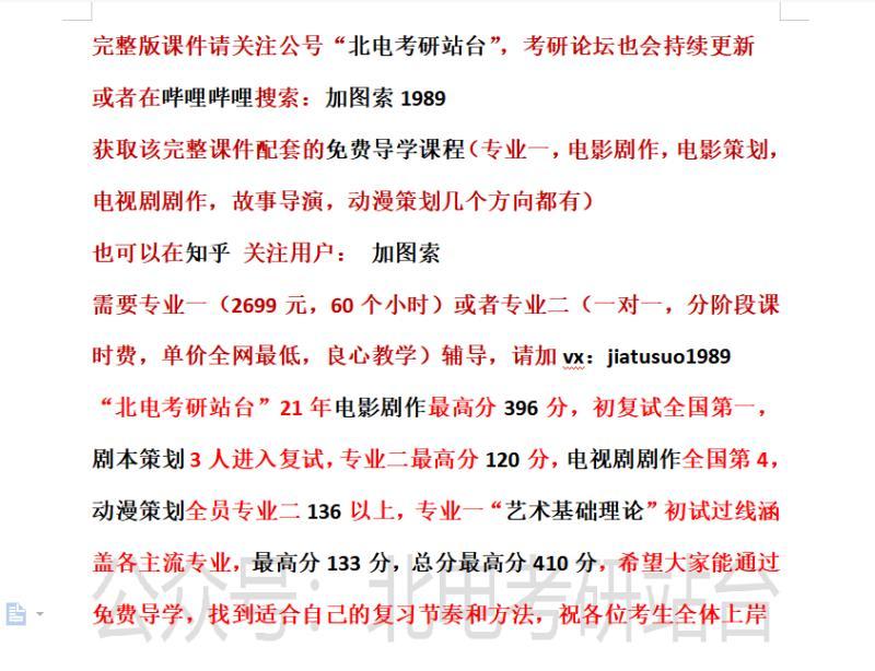 IMG_69DBDE8F4DFE94357D978FDA58A53C.jpeg