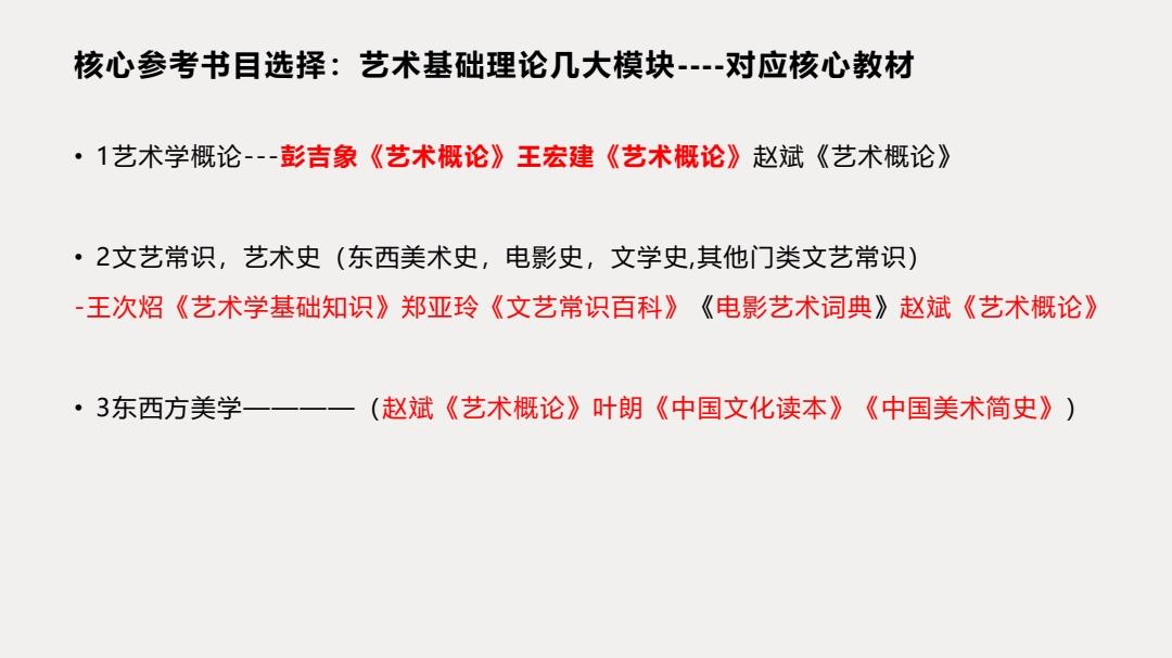 IMG_6ACFAFC8D7C6E8FD8055F07490C455.jpeg