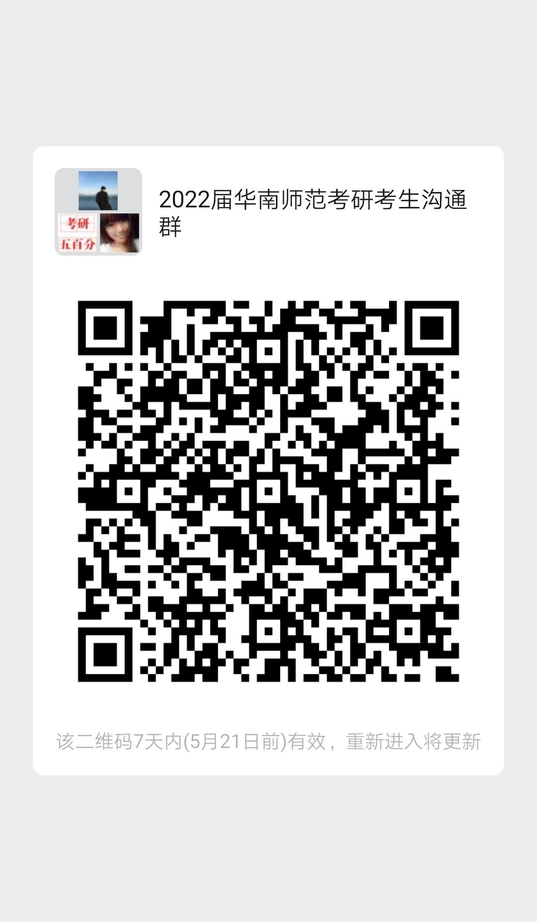 微信图片_20210514112324.png