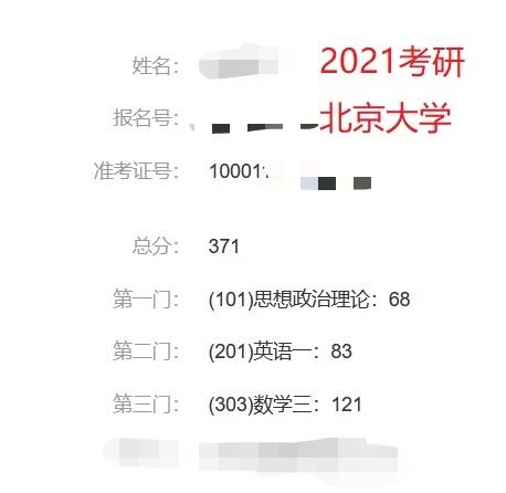 IMG_20210609_220036.jpg
