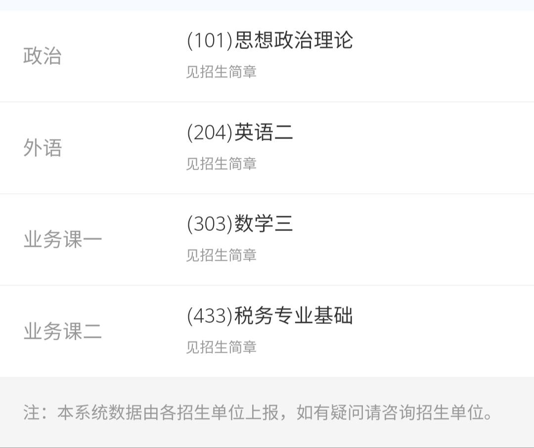 Screenshot_20210623_185220.jpg