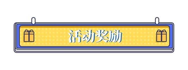 图司机-20210625-23426113.jpg