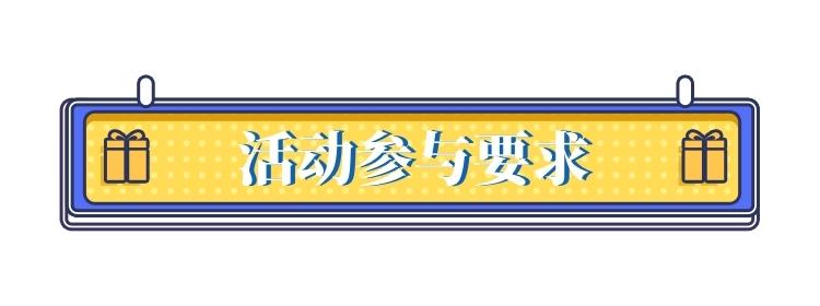 图司机-20210625-23426113 (2).jpg