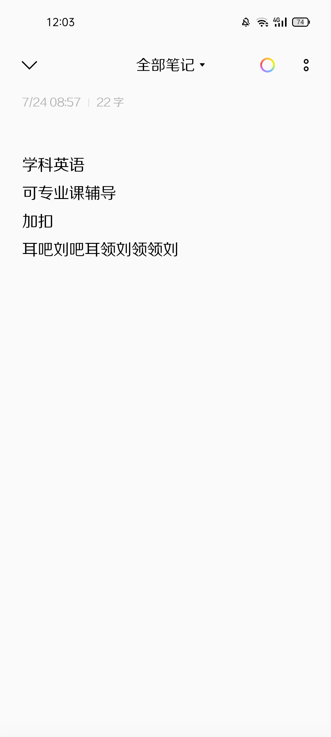 IMG_D4151363DA0E95FE1D67E08FAC09A4.jpeg