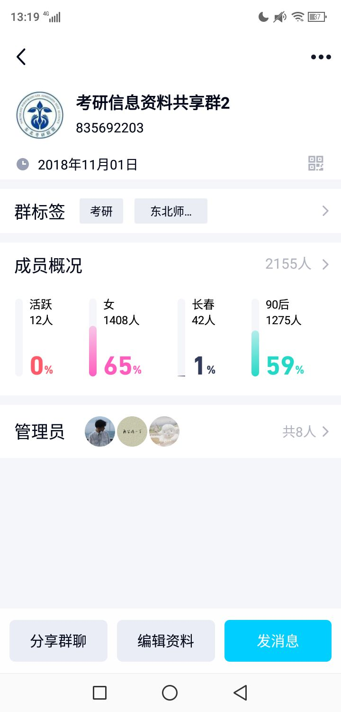 Screenshot_20210808_131939280_QQ.jpg