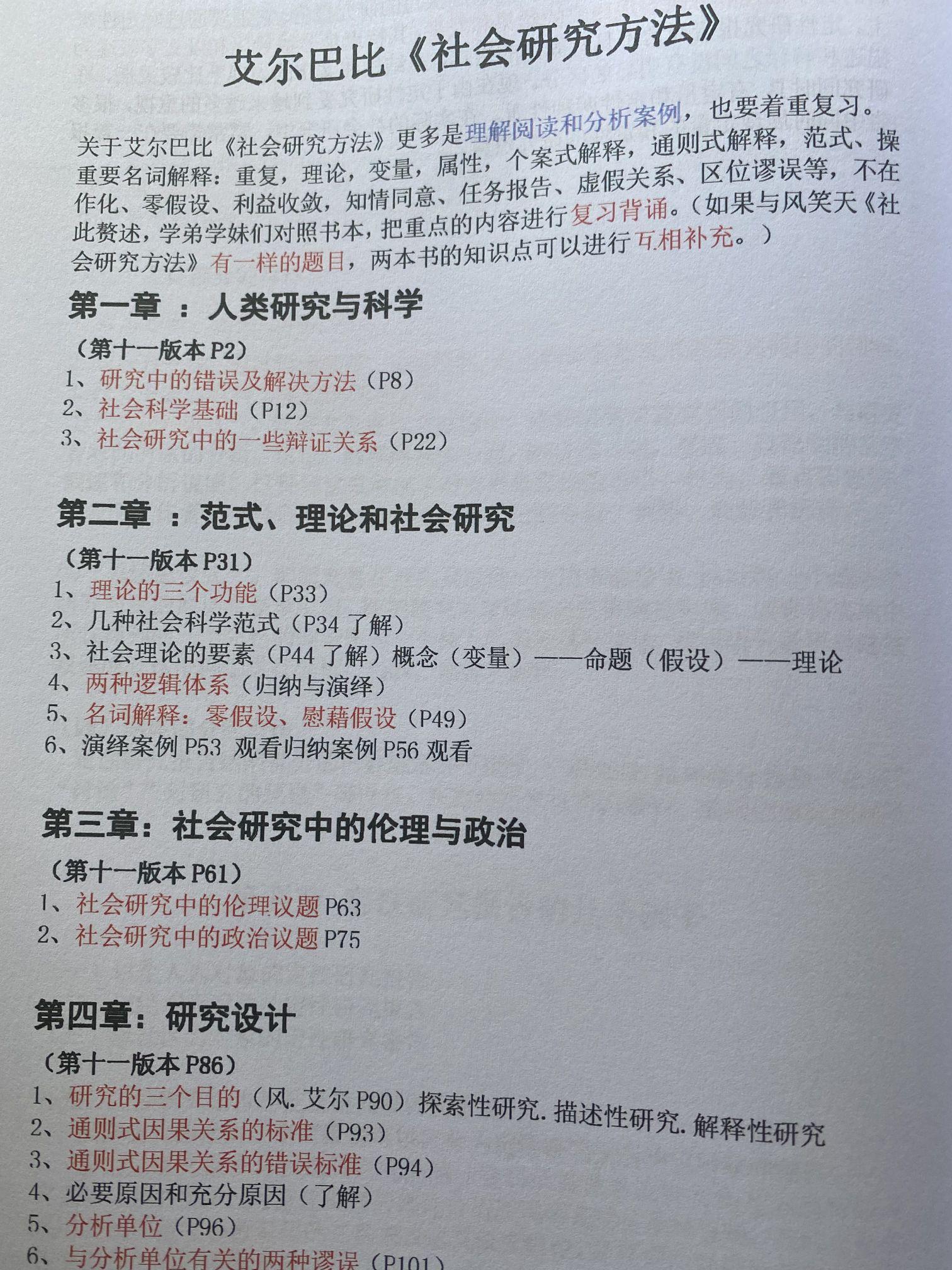 IMG_CD3504D64D36C8F068390EC11D2DB8.jpeg