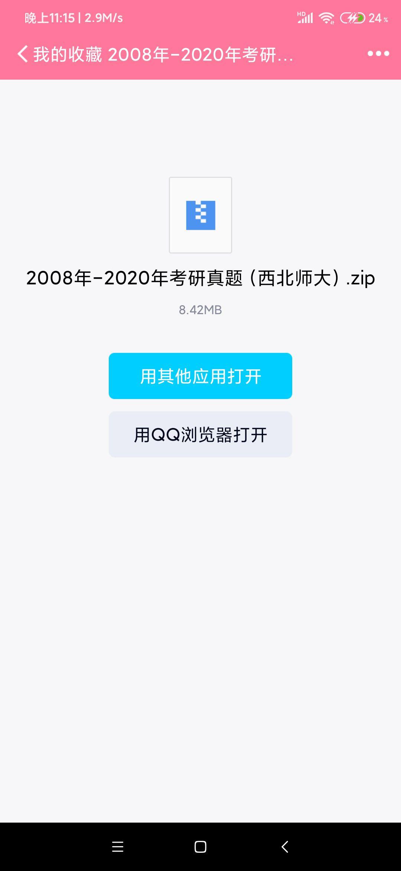 IMG_609CF0710B2338C01C191B3414FAA2.jpeg